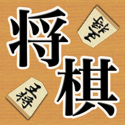 SESHIN Open Shogi Championship